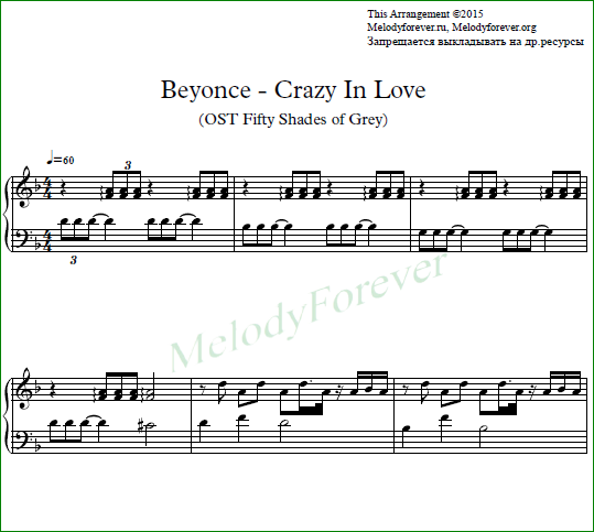 ноты Beyonce – Crazy In Love