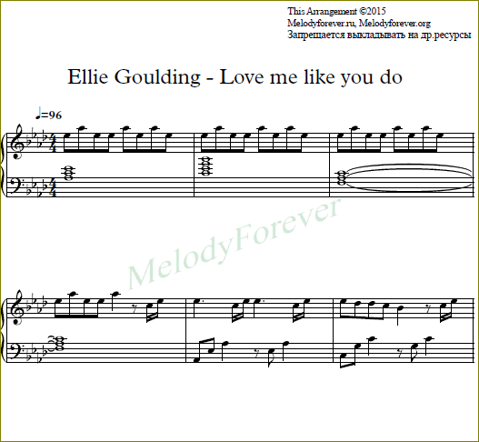 ноты Ellie Goulding - Love Me Like You Do