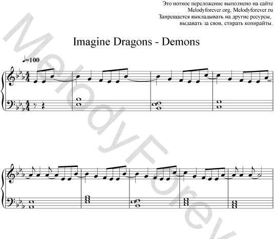 Ноты Imagine Dragons - Demons