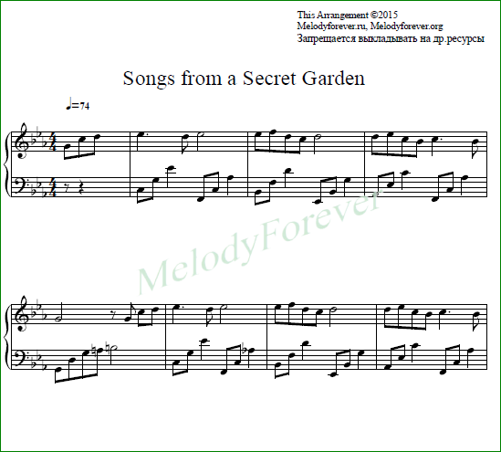 ноты Song_From_A_Secret_Garden