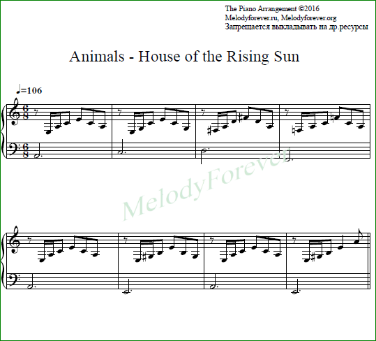ноты Animals - House Of The Rising Sun
