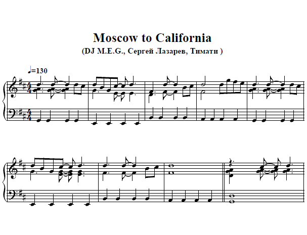 ноты для фортепиано Сергей Лазарев, Тимати - Moscow to California