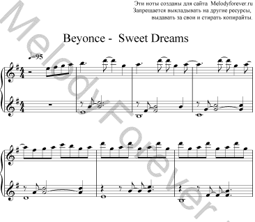 beyonce_sweet_dreams